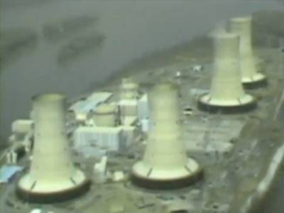 جاپان میں زلزلے کے بعد دوایٹمی ری ایکٹرز سے تابکاری مادوں کے اخراج کے بعد نو مزید ری ایکٹرز پر بھی ہنگامی صورتحال نافذ کر دی گئی۔