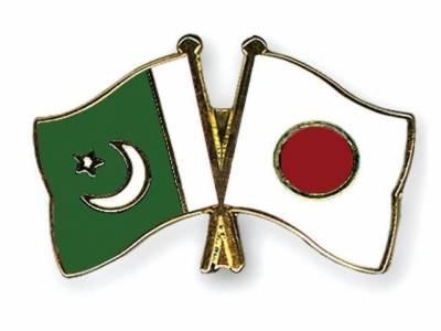 پاکستان نے جاپان کوجوہری تنصیبات کومحفوظ بنانے کے لیے مدد کی پیشکش کردی ۔