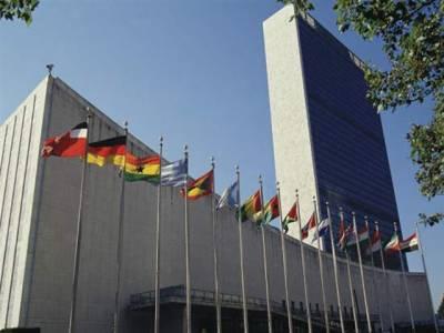 اقوام متحدہ نے جوہری عدم پھیلاؤ کیلئے بنائی گئی کمیٹی کی میعاد میں دس سال کی توسیع کردی ۔