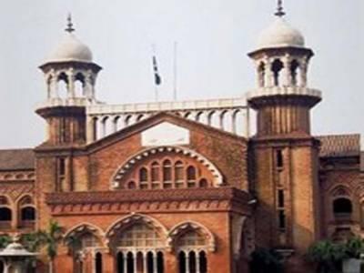 لاہورہائی کورٹ نے پی سی ایس افسران کے خلاف جاری کارروائیوں پرتا حکم ثانی حکم امتناعی جاری کرتے ہوئے حکومت پنجاب سے جواب طلب کر لیا ۔