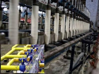 فیصل آباد، دوسرے روزبھی صنعتوں کوگیس کی فراہمی بند، یومیہ اجرت پر کام کرنے والے ہزاروں مزدور بے روز گار ۔