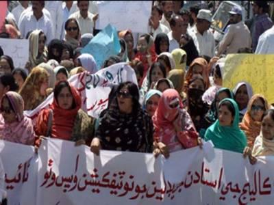 سندھ پروفیسرزاینڈ لیکچررزایسویسی ایشن نے اپنے مطالبات کے حق میں کراچی میں ریلی نکالی