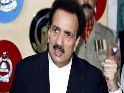 وزیرداخلہ رحمان ملک کااسلام آباد پاسپورٹ ہیڈ کواٹرپرچھاپہ ۔