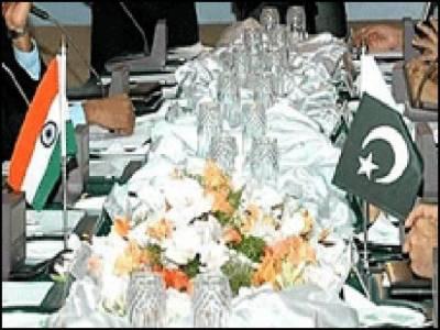 پاکستان اوربھارت کے مابین جامع مذاکرات سلسلے میں سیکرٹری خارجہ سطح پرمذاکرات کا دو روزہ دورآج سے اسلام آباد میں شروع ہورہا ہے۔