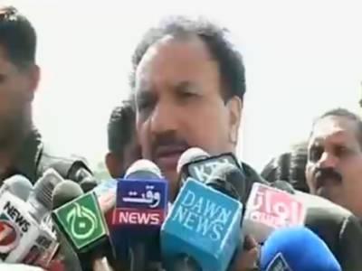 وفاقی وزیرداخلہ رحمان ملک نے کہا ہے کہ رینجرز کی فائرنگ سے ہلاک ہونے والے سرفراز شاہ سے بغیرلائسنس پستول برآمد ہوا تھا۔
