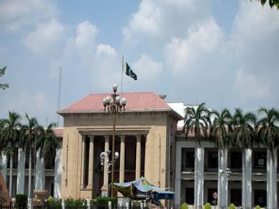 پنجاب اسمبلی نے فائنانس بل دو ہزارگیارہ کی منظوری دے دی۔