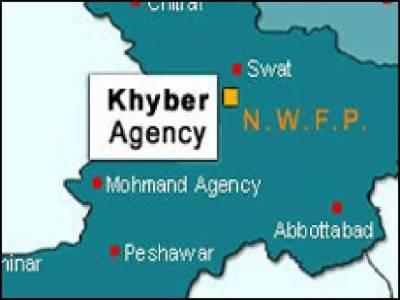 خیبرایجنسی علاقہ وادی تیراہ میں امن لشکر کیساتھ جھڑپ میں کالعدم تنظیم کے پانچ کارکنوں سمیت سات افراد ہلاک ۔