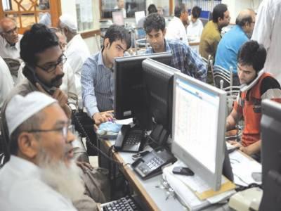 کراچی سٹاک مارکیٹ کاروباری ہفتے کے اختتام پرشیئرزکی فروخت کا شکار ہوگئی اور کے ایس ای ہنڈریڈ انڈکس بارہ ہزارپانچ سو پوائنٹس کی سطح برقرارنہ رکھ سکا۔