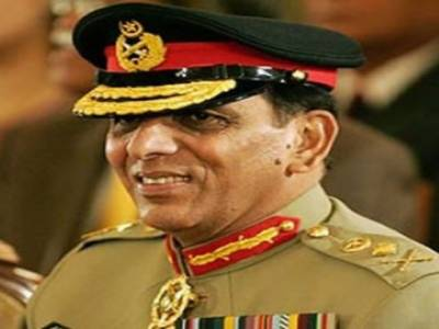 ملکی سکیورٹی کے لیے پاکستان کی افواج کرداراداکررہی ہے۔ آرمی چیف