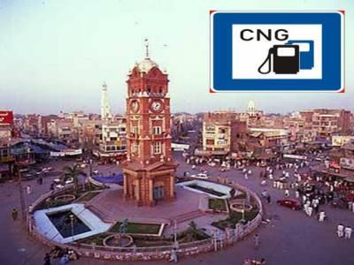 گیس لوڈمینجمنٹ شیڈول، فیصل آباد کی صنعتوں کوگیس کی سپلائی آج سے تین روز کے لیے بند ۔