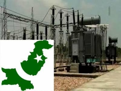 ملک بھرمیں بجلی کا بحران بدستورجاری، بجلی کا شارٹ فال چارہزارسات سوانتیس میگاواٹ تک پہنچ گیا۔