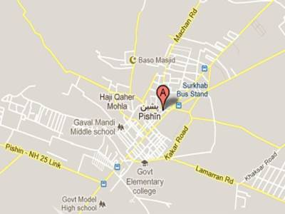 صوبہ بلوچستان علاقہ پشین سے امریکی این جی او کےلیے کام کرنے والے آٹھ پاکستانی اہلکار اغواء ۔