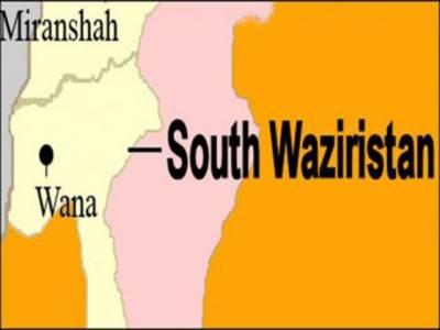 جنوبی وزیرستان میں ریموٹ کنٹرول بم دھماکہ، امن کمیٹی کے سربراہ کے بیٹے سمیت پانچ افراد جاں بحق اور تین زخمی ۔