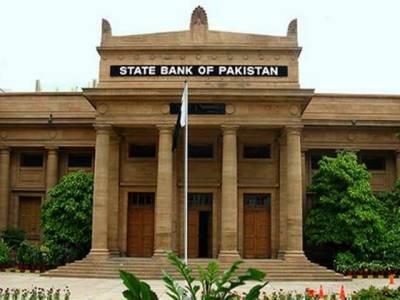 منی مارکیٹ میں سرمائے کی قلت برقرار، اسٹیٹ بینک نے بینکوں کورقم کی کمی دور کرنے کے لیے مزید بائیس ارب پچاس کروڑ روپے فراہم کردیئے ۔