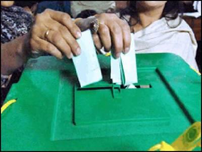 آزادکشمیر قانون ساز اسمبلی کی تین نشستوں کے انتخابات میں غیر سرکاری نتائج، ایم کیوایم دواورپیپلزپارٹی کاایک امیدوار کامیاب ۔