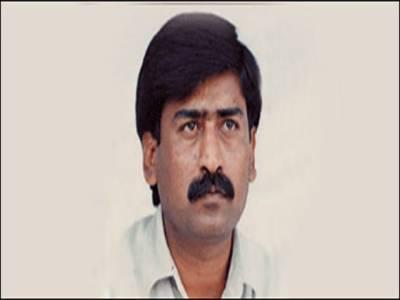 سندھ ہائیکورٹ کے جسٹس احمد علی شیخ نے مہاجرقومی موومنٹ کے چیئرمین آفاق احمد کے مقدمے کی سماعت سے انکار کردیا ۔