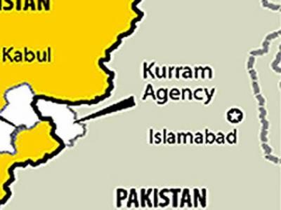 کرم ایجنسی کے علاقے لوئرکرم میں بم دھماکہ، ایک شخص جاں بحق، بارہ زخمی ۔