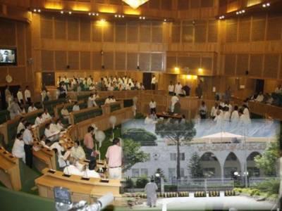 آزاد جموں وکشمیر قانون سازاسمبلی کےنو منتخب ارکان نےحلف اٹھا لیا۔ سابق وزیراعظم راجہ فاروق حیدر خان کا حلف لینے سےانکار۔