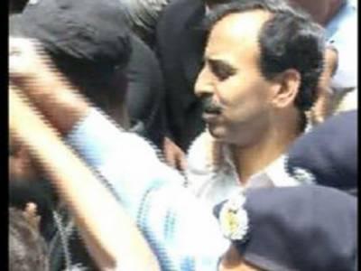 اسلام آباد کی ایک عدالت نے انجم عقیل خان کوچودہ روزہ جوڈیشل ریمانڈ پر اڈیالہ جیل بھجوادیا