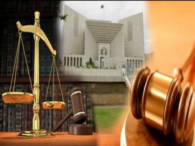 سپریم کورٹ نے این آئی سی ایل کیس پرفیصلہ محفوظ کرلیا، ڈی جی ایف آئی اے کو گرفتار کرکےعدالت میں پیش کیا جائے۔ چیف جسٹس