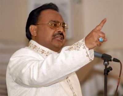 ایم کیو ایم کے قائد الطاف حسین نے کراچی کے عوام سے امن کی اپیل کر دی۔ان کا کہنا ہے کہ بہت ہوچکی اب شہر قائد میں قتل وغارت بند ہوجانی چاہیے۔