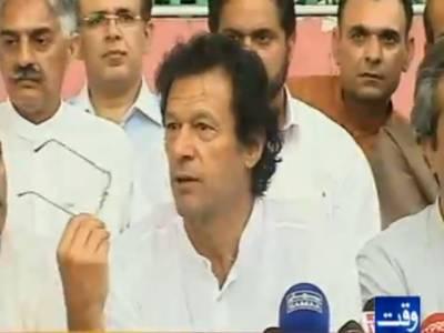 پاکستان تحریک انصاف کے چیئرمین عمران خان نے کہا ہے کہ دہشت گردی کے خلاف جنگ میں ملک کو اٹھہتر ارب ڈالر کا ناقابل تلافی نقصان ہوا ۔