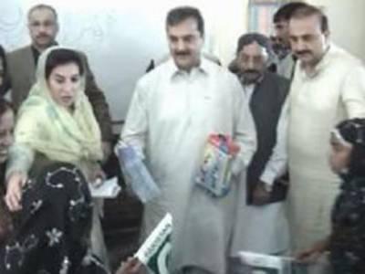 وزیر اعظم یوسف رضا گیلانی نے سندھ میں متاثرین سیلاب کو بلاسود زرعی قرضے دینے اور امداد کے لیے وطن کارڈز جاری کرنے کی ہدایت کی ہے۔