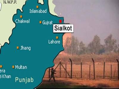 سیالکوٹ ورکنگ باؤنڈری لائن کے ظفر وال سیکٹر میں بھارتی سکیورٹی فورسز کی بلااشتعال فائرنگ ۔