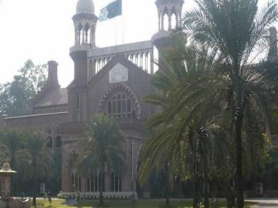 لاہور ہائیکورٹ نے نئے صوبوں کی تشکیل روکنے کے لئے دائردرخواست سماعت کے لئے منظور کرلی ۔