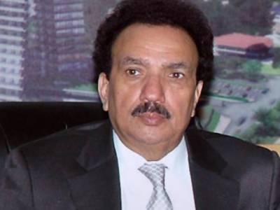 مونس الہی کی پشت پناہی کرتے تو وہ جیل میںنہ ہوتا ، ایڈیشنل ڈائریکٹر ایف آئی اے ظفرقریشی کو ہر طرح کی سہولت فراہم کرنے کی ہدایت کی ھے رحمان ملک