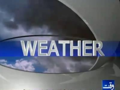 محکمہ موسمیات کے مطابق آئندہ چوبیس گھنٹوں کے دوران کشمیر، پنجاب اور گلگت بلتستان میں گرج چمک کے ساتھ بارش کا امکان ہے۔