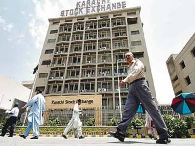 کراچی اسٹاک مارکیٹ میں کاروبار کے اختتام پر محدود تیزی رہی اورکے ایس ای ہنڈریڈ انڈیکس گیارہ ہزار دو سو پوائنٹس کی سطح عبور کرگیا۔
