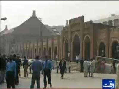 کراچی پرتشدد واقعات کی تحقیقات کیلئےجوڈیشل کمیشن قائم کرنےکیلئےسپریم کورٹ کی لاہور رجسٹری برانچ میں درخواست دائر ۔