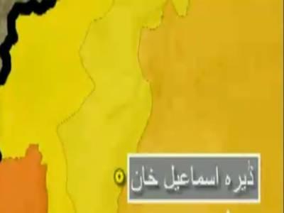 ڈیرہ اسماعیل خان، خاندانی رنجش پردو خواتین سمیت تین افراد ہلاک ۔