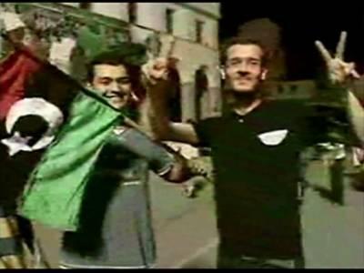 لیبیا میں باغی شدید لڑائی کے بعد قذافی کے کمپاؤنڈ باب العزیزیہ میں داخل ہوگئےراس لانوف شہر پر بھی قبضے کا دعویٰ کیاجارہاہے