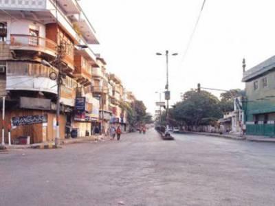 شہر قائد میں آج پھر ویرانی کا راج رہا،کراچی کے تمام بازار،پیٹرول پمپس اور گلی محلوں کی چھوٹی بڑی مارکیٹیں بند رہیں۔