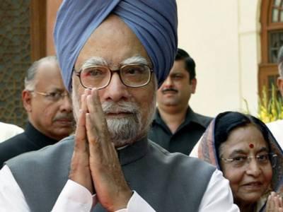 بھارتی وزیراعظم منموہن سنگ نے سماجی رہنما اناہزارے سےبھوک ہڑتال ختم کرنے کی اپیل کردی