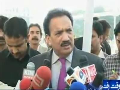 وفاقی وزیر داخلہ رحمن ملک نے ٹارگٹ کلرزکوکل عوام کے سامنے پیش کرنے کااعلان کردیا۔