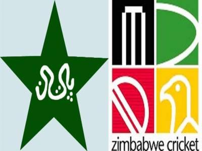پاکستان اور زمبابوے کے درمیان ایک ٹیسٹ ،تین ون ڈے اور دو ٹی ٹونٹی میچز پر مشتمل سیریز یکم ستمبر سے شروع ہوگی