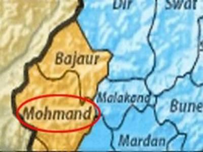 مہمند ایجنسی میں شدت پسندوں کی جانب سےگھر پر حملے میں خاتون سمیت دو افراد زخمی ۔
