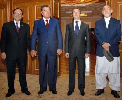 دوشنبے میں چار ملکی سربراہ اجلاس مشترکہ اعلامیے کے بعد اختتام پزیر ہوگیا
