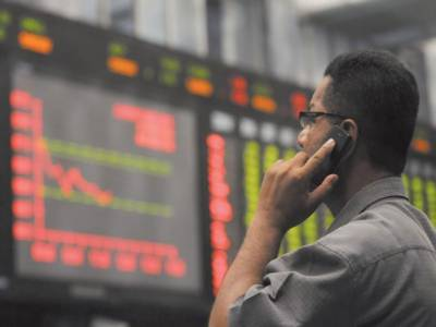 کاروباری ہفتے کے آغاز پر کراچی اسٹاک مارکیٹ مندی کا شکار ہوگئی،ہنڈریڈ انڈیکس گیارہ ہزار دو سو پوائنٹس کی حد بھی بحال نہ رکھ سکا۔