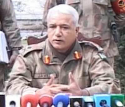سوات میں شرپسندوں نے میجر جنرل جاوید اقبال کے ہیلی کاپٹر پر فائرنگ کردی جس سے وہ زخمی ہوگئے