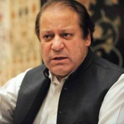 پاکستان پر غیر ملکی جارحیت کا خطرہ ہے،امریکی الزامات ایسے ہی نہیں لگے دال میں کچھ تو کالا ہے میاں نواز شریف