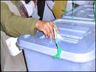 ساہیوال، حلقہ پی پی دو سو بیس میں ضمنی الیکشن کیلئے پولنگ جاری، مسلم لیگ ن کے خضرحیات کھگہ اور ق لیگ کے مظفر شاہ کھگہ کے درمیان سخت مقابلہ ۔