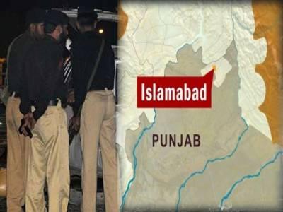 اسلام آباد پولیس نے دہشت گردی کی ایک اور کوشش ناکام بناتے ہوئے ایک گاڑی سےبڑی مقدار میں اسلحہ برآمد کرکے دو ملزمان کو گرفتار کرلیا ۔
