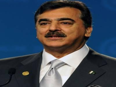 امریکی مطالبات پرتقریبااتفاق ہوچکاہے، پاکستان افغان مفاہمتی عمل کیلئےبھی امریکہ کاساتھ دینےکوتیارہے۔ یوسف رضا گیلانی