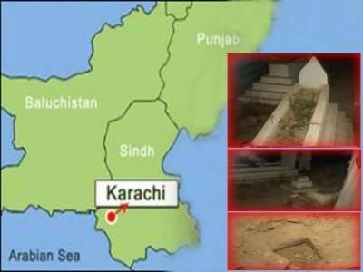 کراچی، گلشن معمار میں قبرستان سے قبریں کھود کرپنتیس لاشیں غائب کردی گئیں