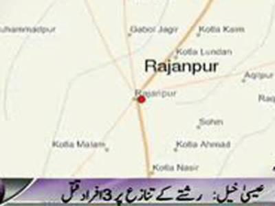 راجن پور، جائیداد کے تنازع پر پانچ افراد قتل، عیسی خیل میں رشتے کےتنازع پرتین افراد قتل ۔
