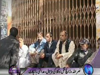 پنجاب بار کونسل اور لاہور بار کی جانب سے نصراللہ وڑائچ کے قتل کیخلاف آج مکمل ہڑتال، وکلاء کا عدالتی بائیکاٹ ۔